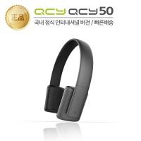 QCY QCY50 블루투스 헤드셋  / 블루투스 4.1