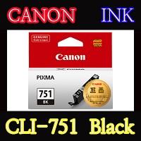 캐논(CANON) 잉크 CLI-751 / Black / CLI751 / ip7270 / ip8770 / ix6770 / ix6870 / MG5470 / MG5570 / MG6370 Black / MG6370 White / MG6470 / MG7170 / MX727 / MX927