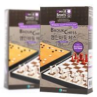 [국내산] 휴대용 명인 자석바둑 및 체스 겸용판 (MC-180) /보드게임
