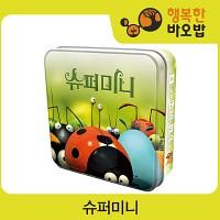 [행복한바오밥] 슈퍼미니 [보드게임/레이싱게임/파티게임/협력게임/지니어스]