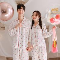 [쿠비카]딸기 포켓파이핑 카라 투피스 커플잠옷 WM156
