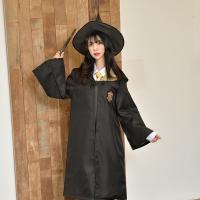 마법학교 지혜로운 마법사 옐로우 망토