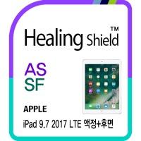 아이패드 9.7 2017 LTE 충격흡수 1매+버츄얼스킨 2매