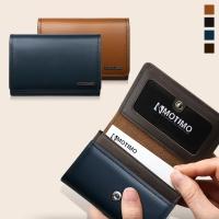 [여성카드.명함지갑]보노(FG)천연가죽 카드지갑