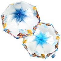 아이언맨 47 리베로POE 우산 (블루,네이비)