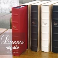 [Nakabayashi] 양서느낌의 240장수납 클래식앨범...일본 나카바야시 3단 포켓앨범 Lusso regalo LUBPL-240 HF411