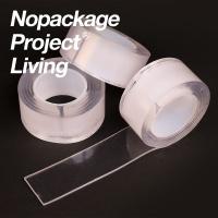 중량무시 초강력 실리콘 양면테이프 NPL 투명 나노