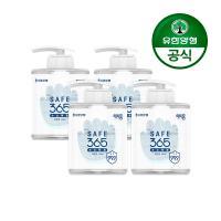 [유한양행]해피홈 SAFE365 겔타입 손소독제 500mL 4개