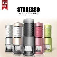 스타레소2 초강력 휴대용 에스프레소 머신