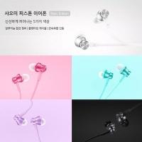 XIAOMI/샤오미 컬러 에디션 베이직 플랫타입 이어폰