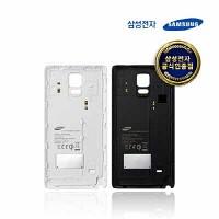 삼성 갤럭시 노트4 무선충전 커버/EP-CN910I