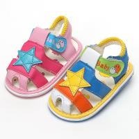 매직 별 삑삑이 샌들 유아동 아이 소리 운동화 신발