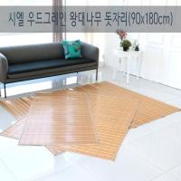시엘 우드그레인 왕대나무 돗자리(90x180cm)