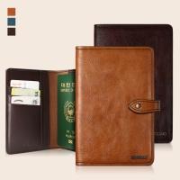 [여성여권지갑]마르틴(네츄럴)_잠금장치(O)