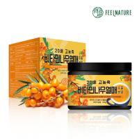 필네이처 20배 비타민나무열매 추출분말 가루 (100g)