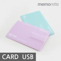 [메모렛] 파스텔 8G 카드형 USB메모리
