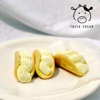 [오믈오믈] 바나나 생크림오믈렛 (12개입)