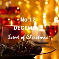12월 캔들. 연인을 위한 달콤한 향