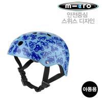 마이크로 킥보드 헬멧 블루프린트 M