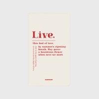 [어프어프] 보조배터리 Live-Ivory