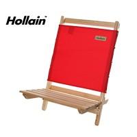 홀라인 캠핑용 원목 접이식 의자 Holla chair poly - red 색상