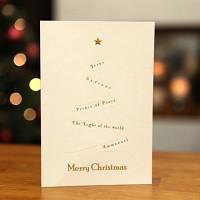 골드라벨트리 2 (크리스마스카드)