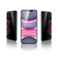 ESR정품 아이폰11Pro Max 3D 프라이버시 5X 강화유리