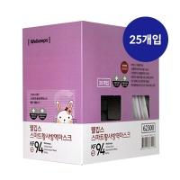 웰킵스 스마트 황사마스크 KF94-1box(25개입)