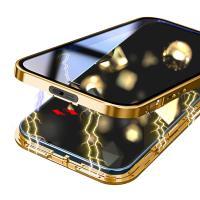 뮤즈캔 아이폰12/12PRO 360도마그네틱 프로텍션케이스