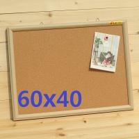 천연콜크를 사용한-국산 미송프레임 콜크 게시판 60x40cm