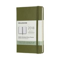 몰스킨 2018위클리/E.그린 하드 P