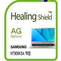삼성 노트북9 메탈 NT900K5A 저반사 액정보호필름 1매