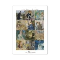 [2020 명화 캘린더] Berthe Morisot 모리조 Type B