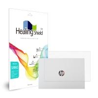 HP 파빌리온 15-cs2085TX 무광 외부보호필름 상판2매