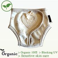 도그포즈 유기농100% 오가닉 위생팬티