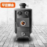 [STOVEY] 스토비 H30 한라난로 (제품-S-010)