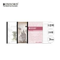 일본식 잘펴지는 노트 B5 24매 칼라(5권팩)[00068422]