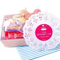 롤리팝스위트핑크 선물포장 12개셋트(도시락케이스)