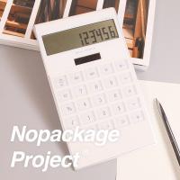 NP10 디자인 전자 계산기 태양열 작동 계산기 화이트