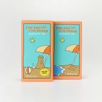 [슬로마일] 간편커피 해변