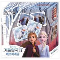 [아이누리] 디즈니 겨울왕국2 메모리 게임