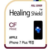 아이폰7 플러스 프라임 고광택 2매+버츄얼스킨 1매