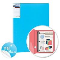 4000 컬러풀웨이브 D링 바인더 16mm(블루)/50825-70559