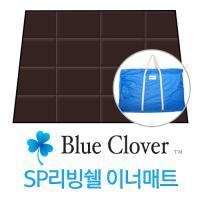 [Blue Clover] 블루클로버 SP리빙쉘 이너텐트용 이너매트 /휴대용매트/침낭매트/바닥매트/캠핑매트