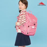 [하이시에라] 키즈딜라이트15 백팩 아동가방