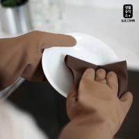 [생활공작소] 라텍스 100% 고무장갑 3입 그레이/베이지 (M,S)