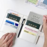Double Passport Case_더블 여권 케이스