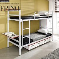 퍼피노 아이비 2층 침대_블랙마블매트리스 ps021