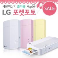 [LG전자] PD251 포켓포토3 / 포포3 스마트폰 포토프린터 / 모바일 프린터 엘지포켓포토