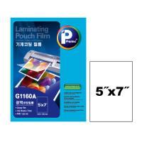 [프린텍] G1160A-100_라미네이팅필름 150MIC/5